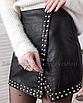 Кожаная юбка с заклёпками на запах черная мини, фото 2