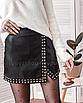 Кожаная юбка с заклёпками на запах черная мини, фото 4
