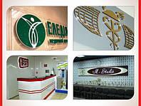 Интерьерный логотип