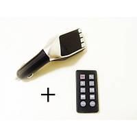 Трансмиттер для авто FM модулятор HZ H15 Bluetooth MP3 Original + пульт ДУ (4689)