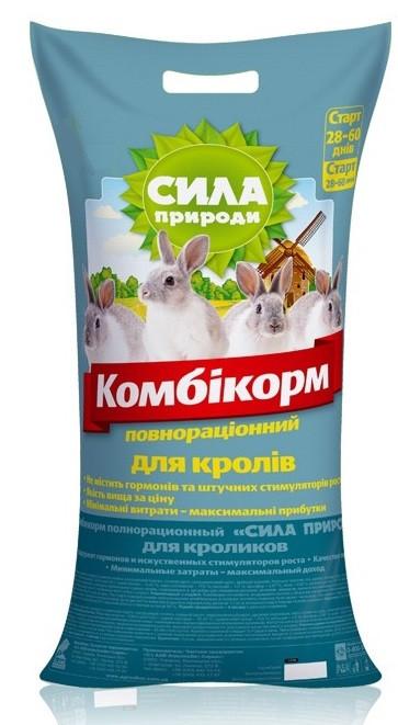 Комбикорм для кроликов 28-60дней, 10кг
