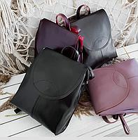 Женский брендовый кожаный рюкзак трансформер Galanty в расцветках