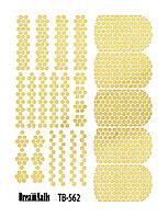 Слайдер-дизайн DreamNails TB-562, золото
