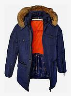 Теплая зимняя подростковая куртка на мальчика, синяя, 140-164