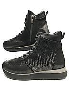 Ботинки женские зимние кожаные  термо чёрные со стразами на низком ходу.