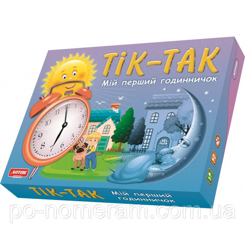 Настольная игра Тик-Так Мои первые часы