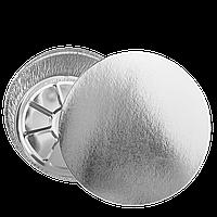 Крышка к круглому.алюм. контейнеру 1440мл из алюминиевой фольги и картона (T546L) уп/100 шт