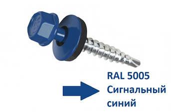 4.8х35мм Cаморез кровельный окрашенный Цинк RAL 5005 (100 шт)