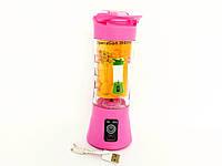Портативный переносной блендер для приготовления смузи. Розовый.