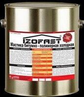 """Мастика битумно-полимерная """"IZOFAST"""""""