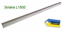 Магистральный светильник Solaris L1500, фото 1