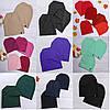Женская шапка трикотажная демисезонная
