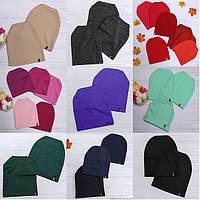 Женская шапка трикотажная демисезонная, фото 1