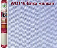 """Обои стекловолоконные WELLTON OPTIMA декоративные """"Ёлка мелкая-WO116"""" , 25 кв.м"""