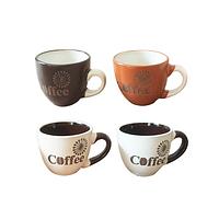 Чашка кофейная 100 мл SNT 13655-00