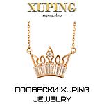 Подвески Xuping Jewelry