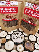 Хлібці лляні з томатами, Жива кухня, 100г