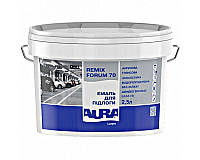 Эмаль акриловая AURA LUXPRO REMIX FORUM 70 для деревянных и бетонных полов транспарентная - база TR 2,5л