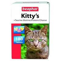 Витамины для кошек Beaphar Kitty's Mix (Беафар Китти'с Микс) 180 шт