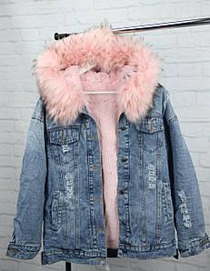 Женская джинсовая куртка на искусственном меху с капюшоном 42-46 р