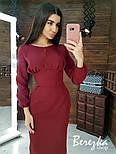Женское платье-футляр приталенное (в расцветках), фото 8