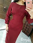 Женское платье-футляр приталенное (в расцветках), фото 3