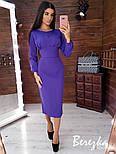 Женское платье-футляр приталенное (в расцветках), фото 5