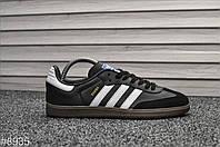 Мужские кроссовки Adidas Samba  ТОП КАЧЕСТВО