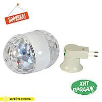 Диско лампа Ball 2015-1, фото 1