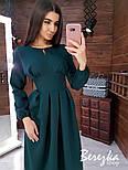 Женское платье-футляр приталенное с юбкой-солнце (в расцветках), фото 3