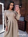 Женское платье-футляр приталенное с юбкой-солнце (в расцветках), фото 7