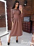 Женское платье-футляр приталенное с юбкой-солнце (в расцветках), фото 4