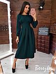 Женское платье-футляр приталенное с юбкой-солнце (в расцветках), фото 10