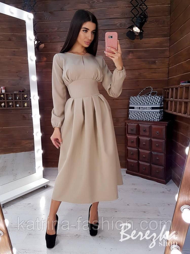 Женское платье-футляр приталенное с юбкой-солнце (в расцветках)
