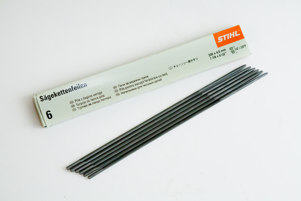 Напильники Stihl 4.8 (упаковка 12 штук)