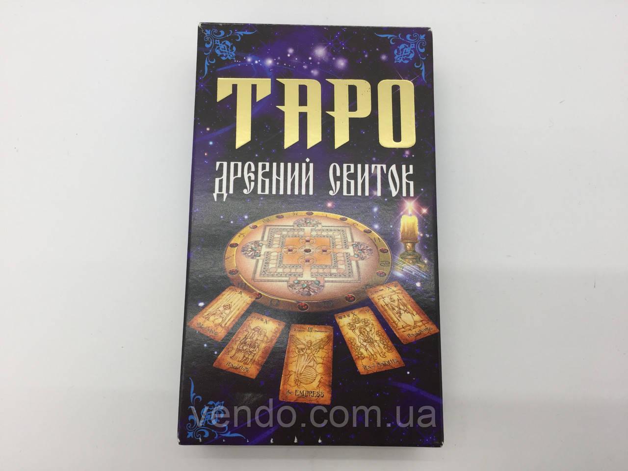 Карты Таро Древний Свиток 78 карт