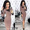 Приталені плаття з мереживом ЕФ/-446 - Кавовий