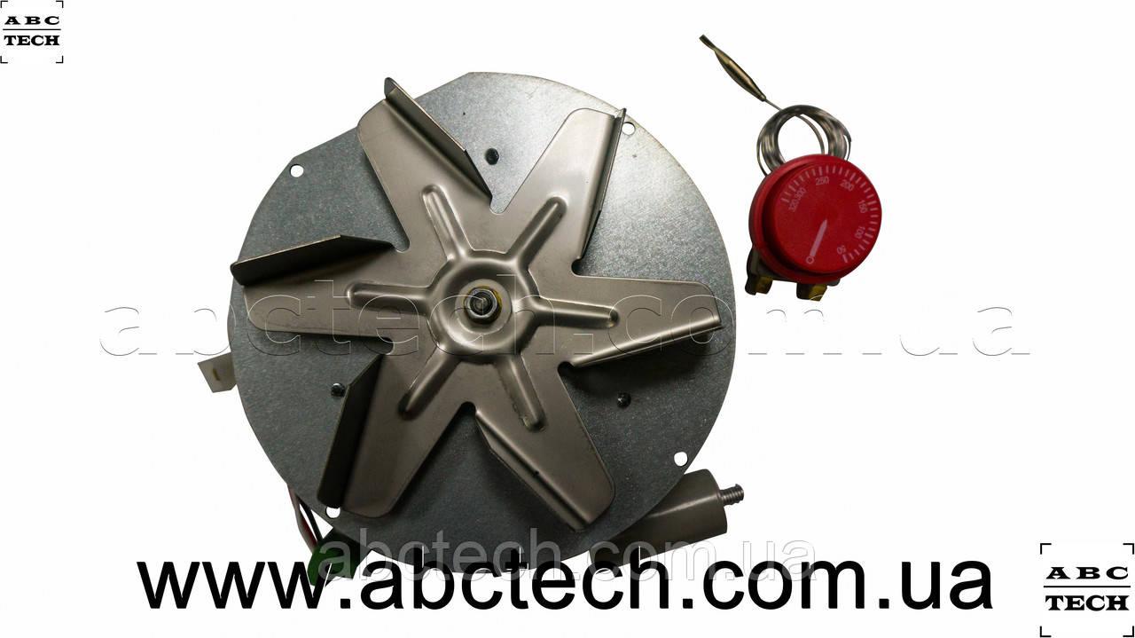 Вентилятор (двигун) для димососа з терморегулятором до 300 оС