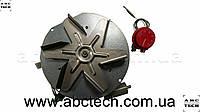 Вентилятор (двигатель) для дымососа с терморегулятором до 300 оС