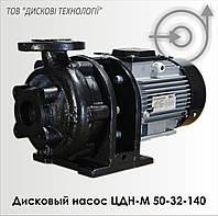Насос для перекачки дизеля, ДТ, дизельного топлива  ЦДН-М 50-32-140