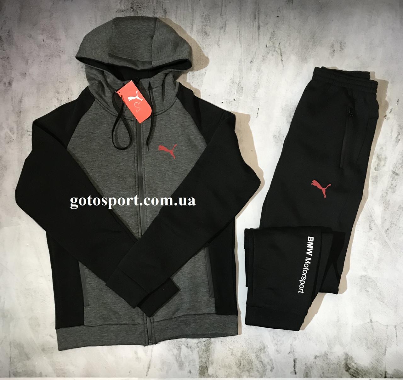 Зимний мужской спортивный костюм Puma BMW Motosport Winter