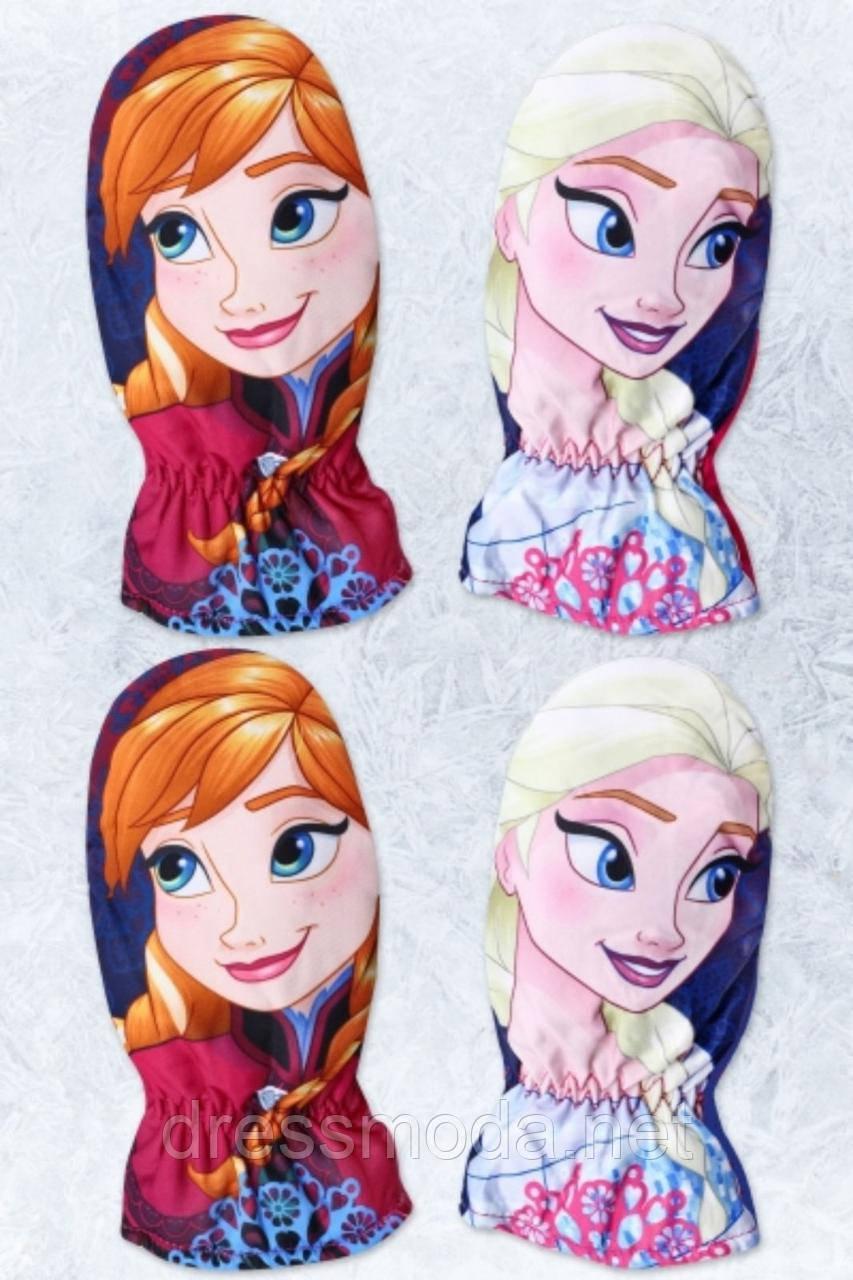 Варежки зимние для девочек Frozen 3/4 - 5/6 лет