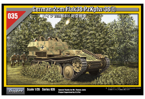 German 2cm Flak38 PzKpfw 38(t). Сборная модель танка. 1/35 TRISTAR 35035