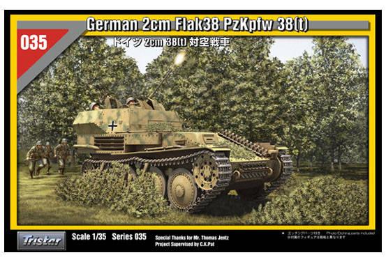 German 2cm Flak38 PzKpfw 38(t). Сборная модель танка. 1/35 TRISTAR 35035, фото 2