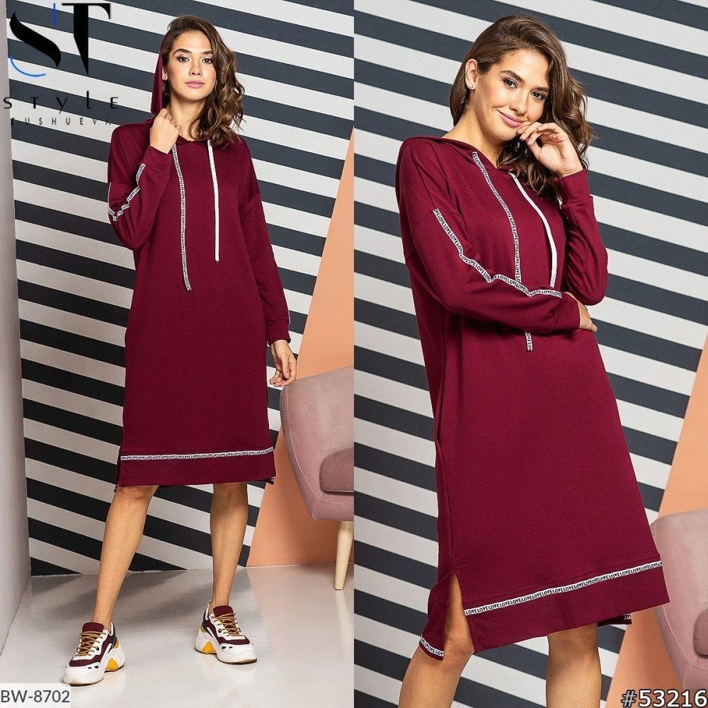 Стильное  платье  (размеры 50-60) 0209-91