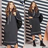Стильное  платье  (размеры 50-60) 0209-91, фото 2