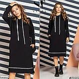 Стильное  платье  (размеры 50-60) 0209-91, фото 4