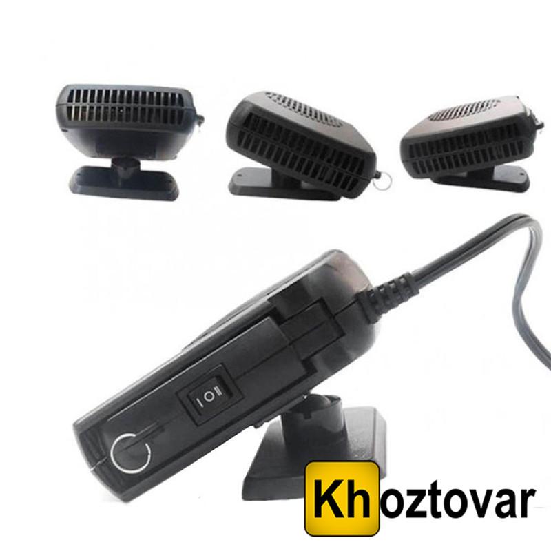 Автомобильный тепловентилятор Car Fan 703 | Обогреватель салона авто