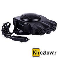 Автомобильный тепловентилятор Car Fan 704 | Обогреватель салона авто