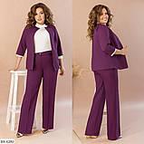 Стильный костюм    (размеры 48-58) 0209-95, фото 3